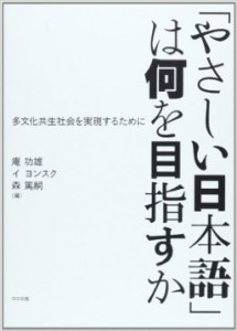 news20160107_002